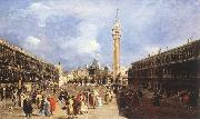 GUARDI, Francesco The Piazza San Marco towards the Basilica dfh oil