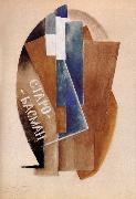 Kasimir Malevich First mark oil painting picture wholesale