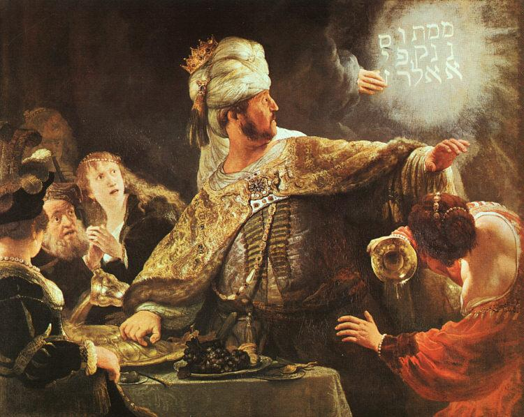 Rembrandt Belshazzar's Feast Germany oil painting art